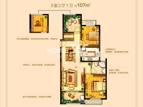 C-三室两厅一卫-107平