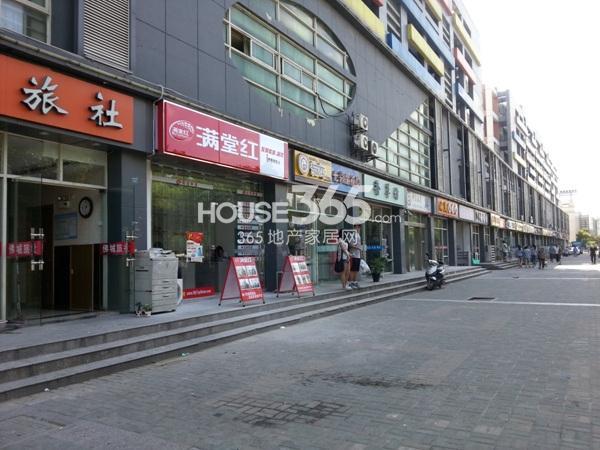 天泰青城附近的商业街(9.21)