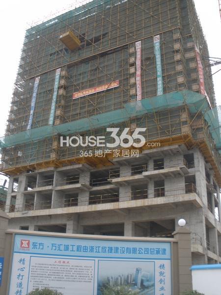 东方万汇城在建楼栋实景图(9.25)