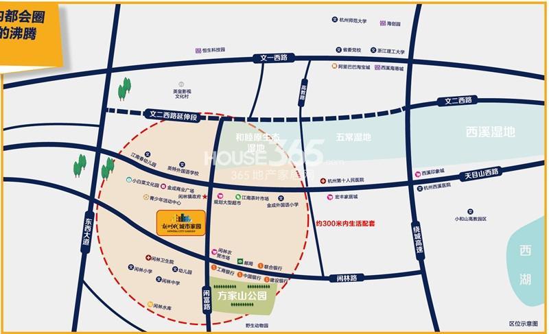 新时代城市家园交通图