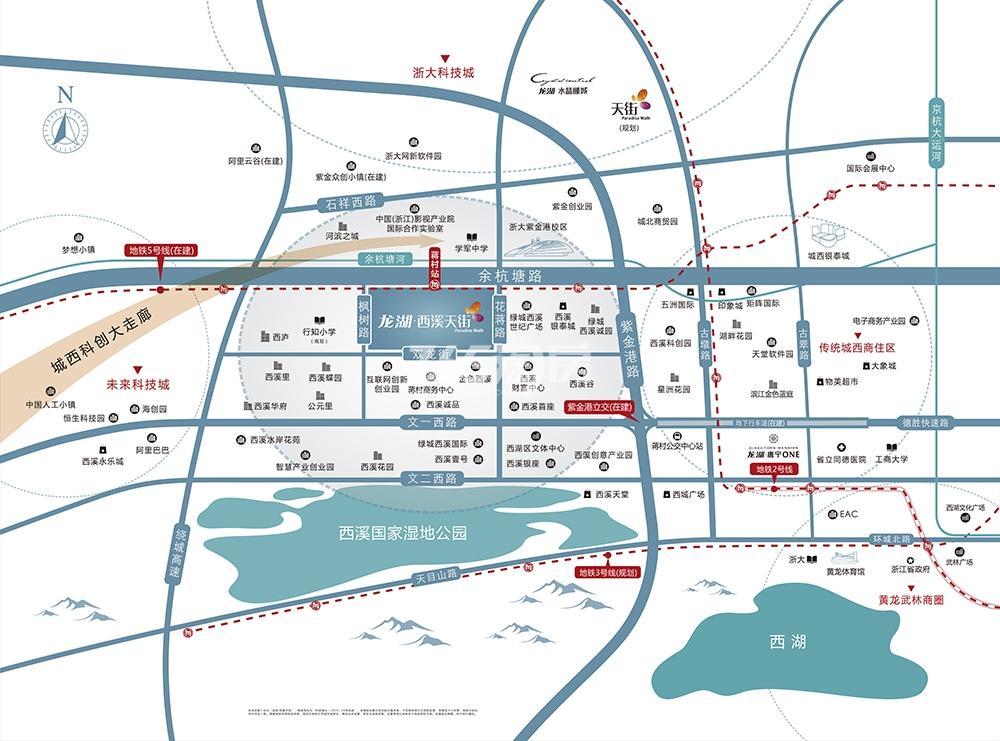 龙湖西溪天街交通图