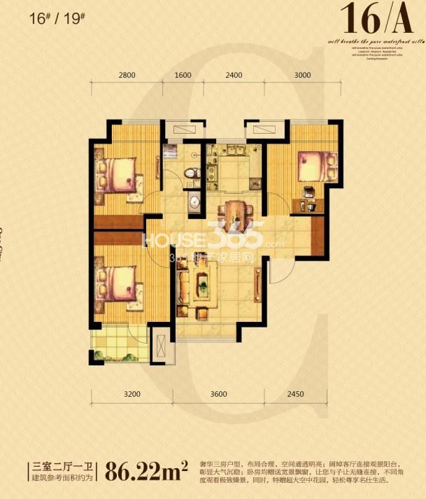 荣盛城3室2厅1厨1卫86.22平米户型图