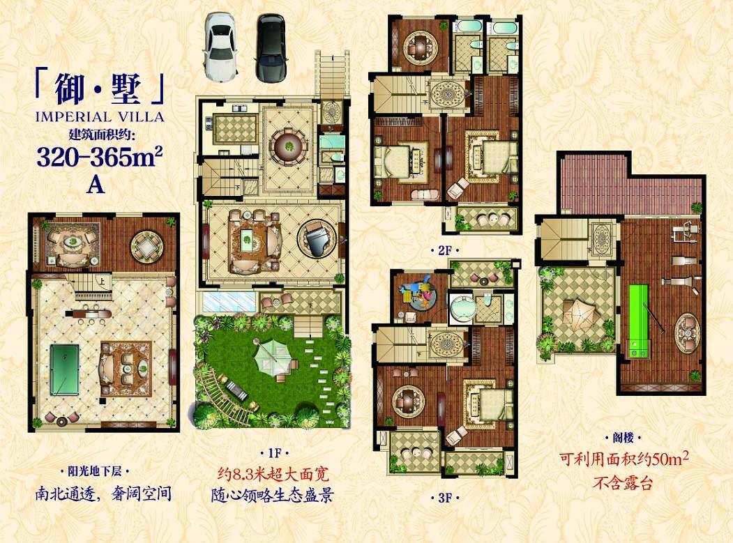 运河公馆御墅标准层a1户型4室3厅4卫1厨
