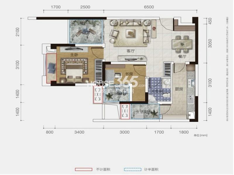 保利爱尚里一期8号楼标准层G1户型2室2厅1卫1厨 59.00㎡