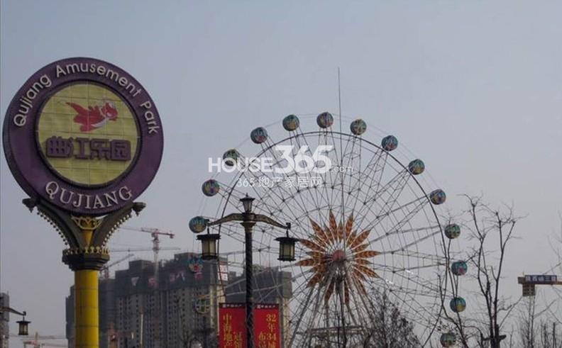 中海紫御华府中海派周边游乐场(2013-04-17)