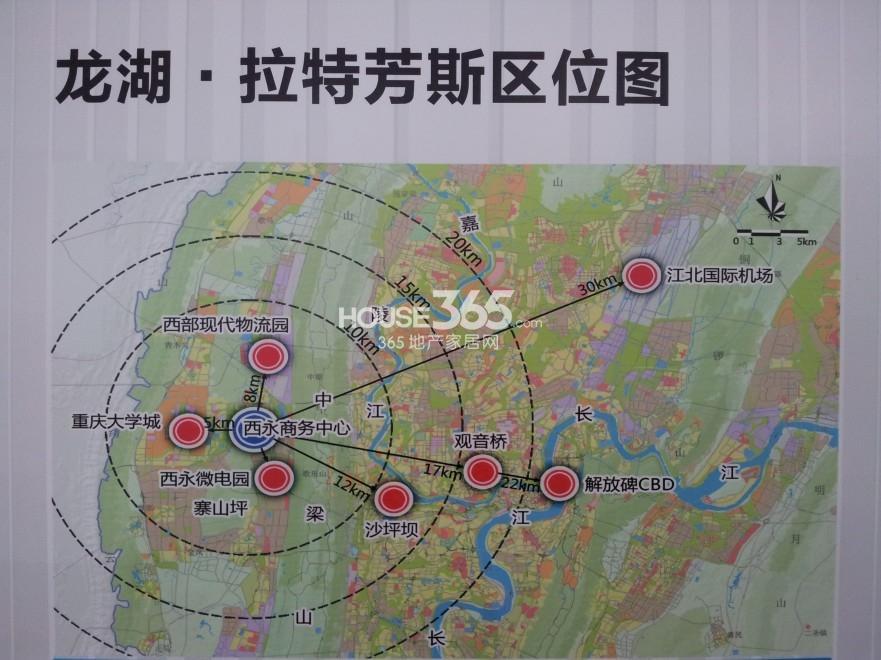 龙湖拉特芳斯交通图