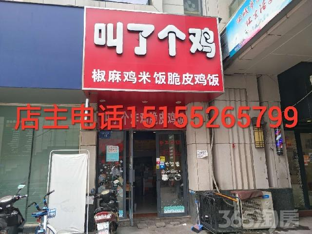 都市时讯优选推介张公山百大拓基商业街品牌小吃店转让