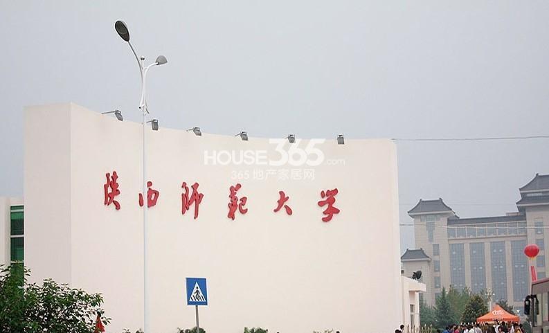 万景荔知湾周边陕西师范大学(2013.10.31)