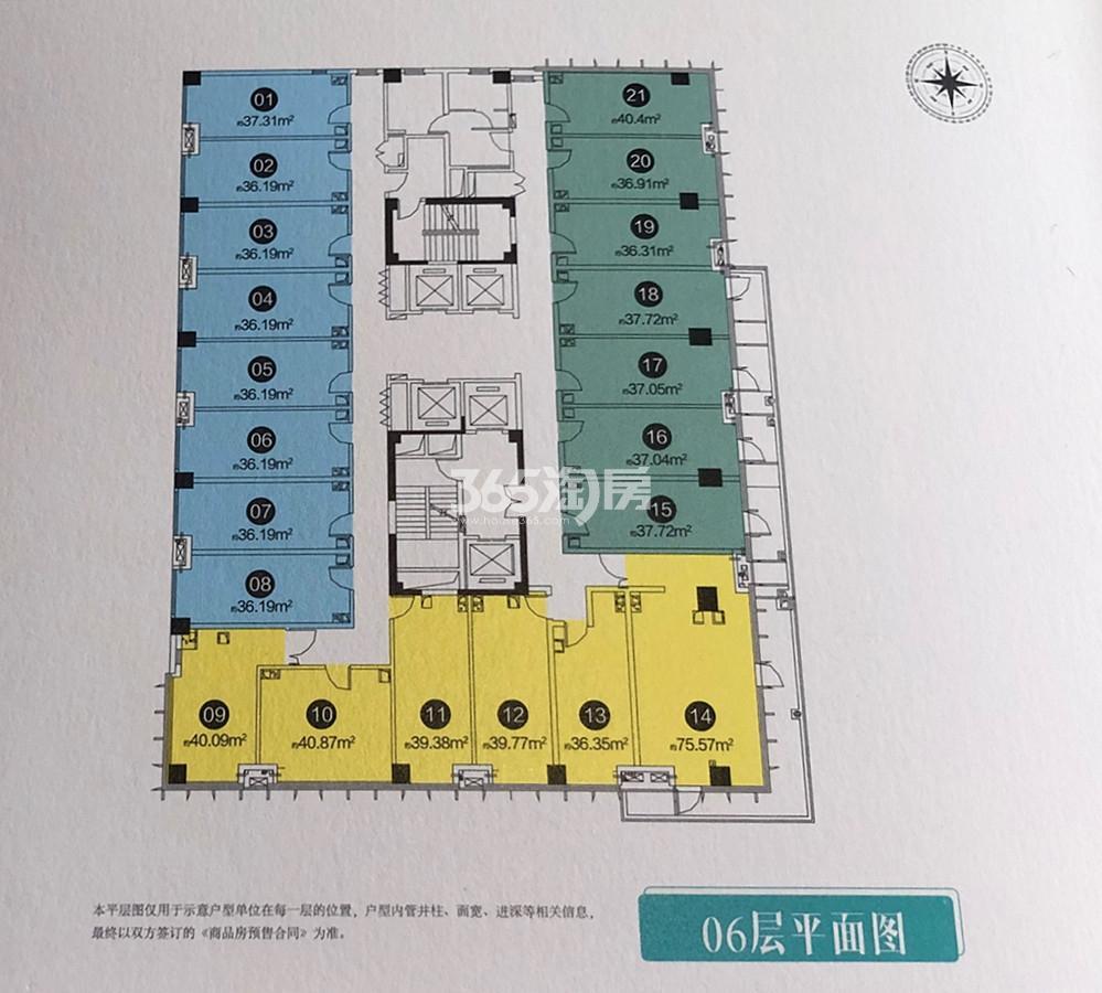 证大阅公馆D栋06层平面图