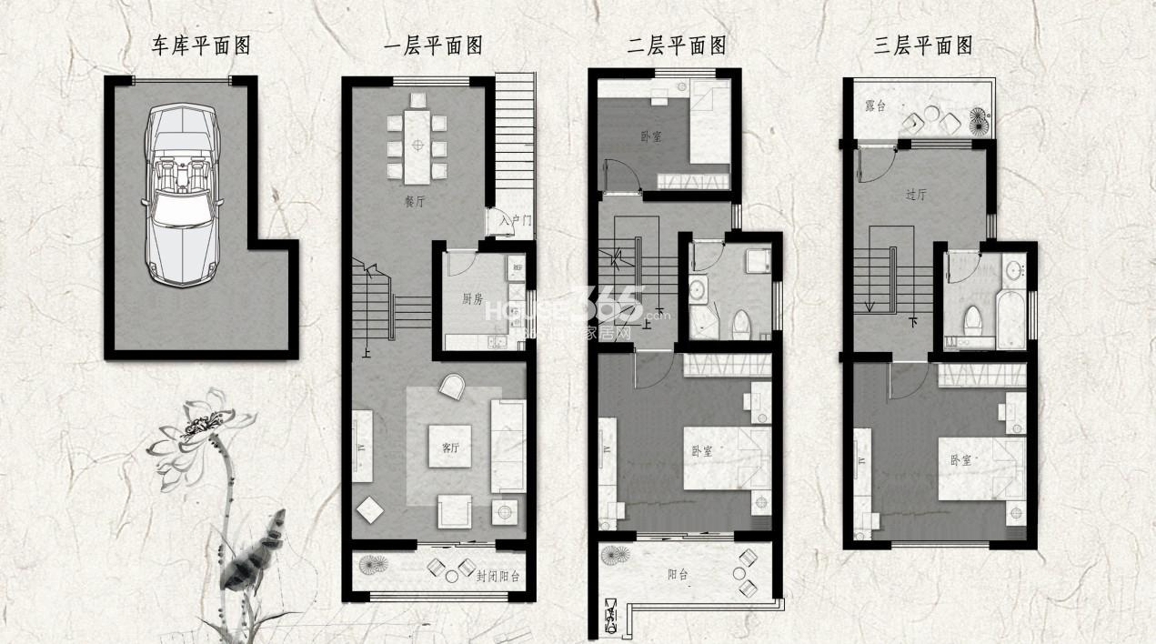 万福山庄B1户型图