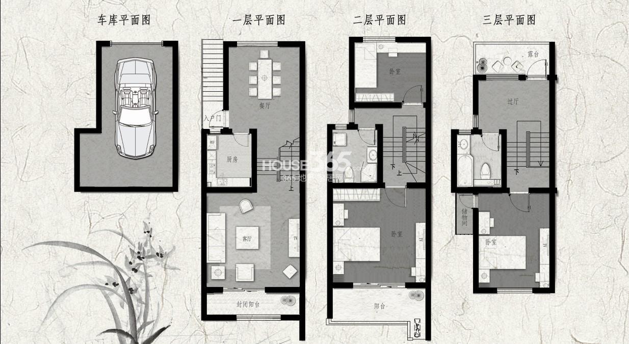 万福山庄B2户型图