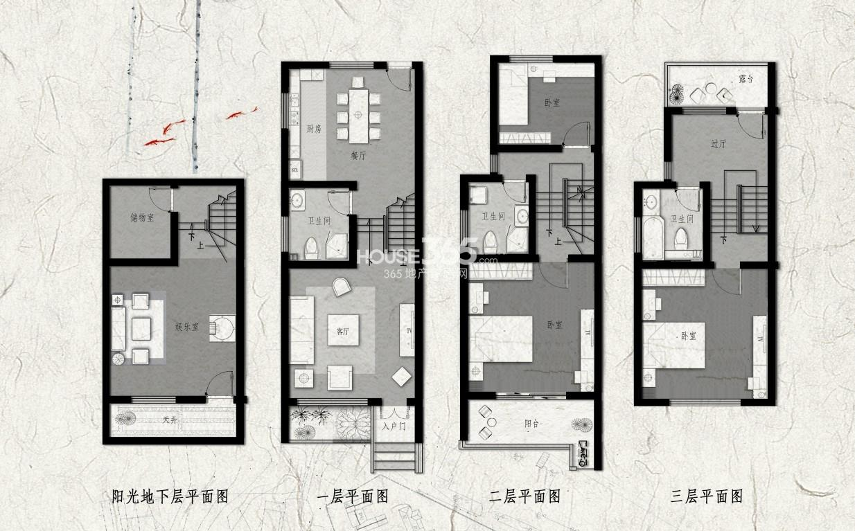 万福山庄A6户型图