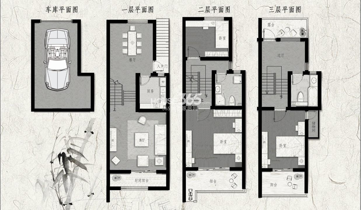 万福山庄户型图