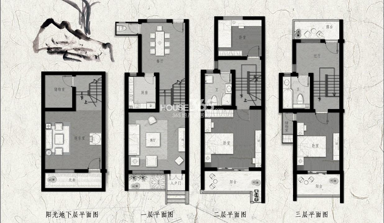 万福山庄A4户型图