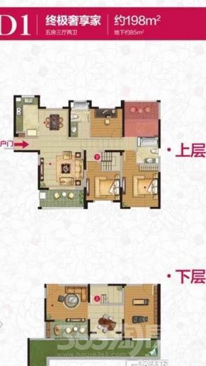 绿地国际花都4室2厅2卫198平米毛坯产权房2014年建