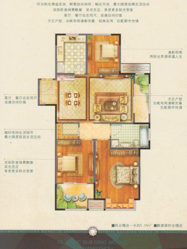 G户型-3房2厅1卫