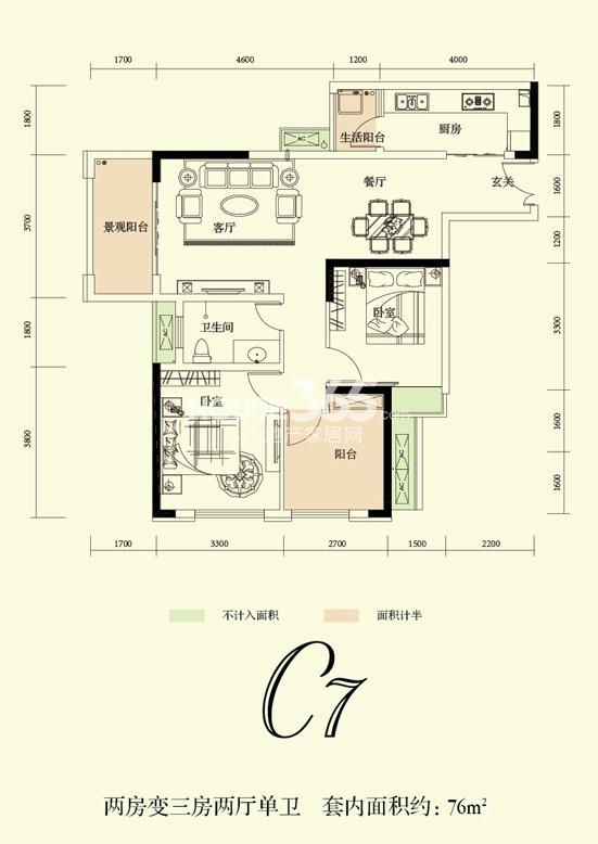 融创凡尔赛花园一期C7号标准层 67.23平米户型 2室2厅1卫1厨 67.23㎡