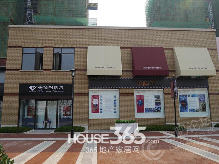 万科森林公园商业街区(2013.10.30)