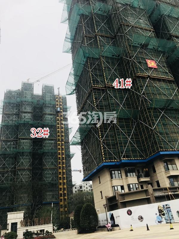 恒大观澜府B地块高层32#、41#楼实景图(2018.6 摄)