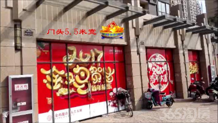 安粮城市广场66㎡整租毛坯