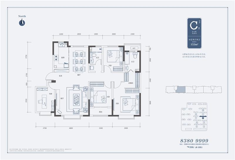 低密度多层4室2厅2卫143平米