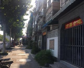 红山路 常发广场 红山南路曹后村连家店 适合多种经营