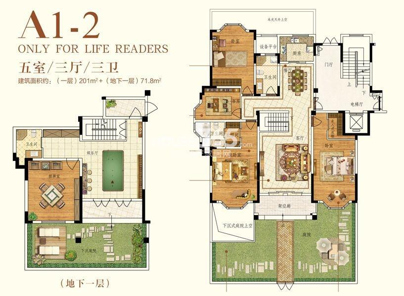 户型图 A1-2洋房户型 五室三厅三卫 建筑面积约(一层)201平米+(地下一层)71.8平米