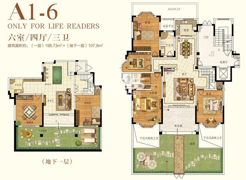 户型图 A1-6低密度多层户型 六室四厅三卫 建筑面积约(一层)198.73平米+(地下一层)107.8平米