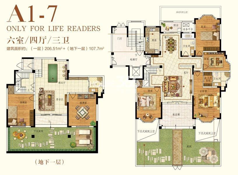 户型图 A1-7低密度多层户型 六室四厅三卫 建筑面积约(一层)206.51平米+(地下一层)107.7平米