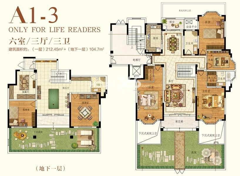 户型图 A1-3低密度多层户型 六室三厅三卫 建筑面积约(一层)212.45平米+(地下一层)104.7平米