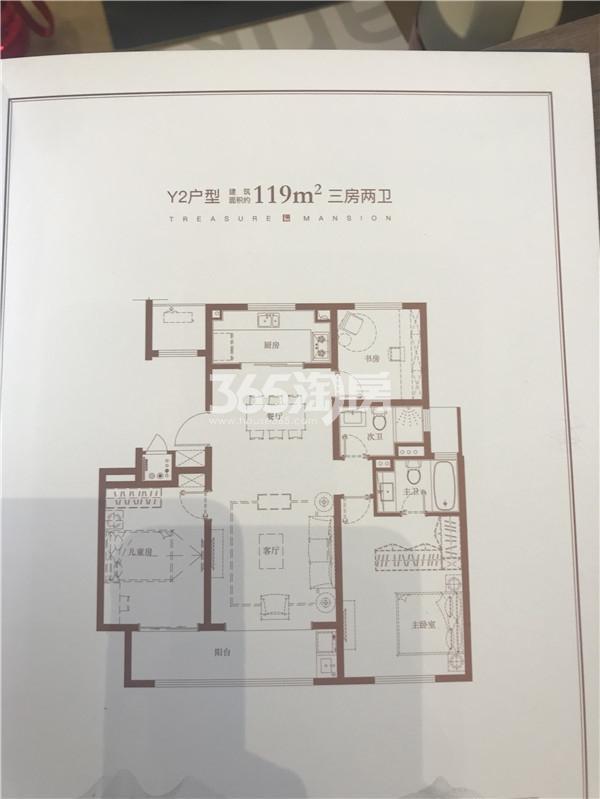 万科弘阳结庐Y2-119㎡三室两卫户型图(6.13)