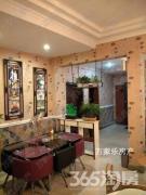 冰冻街迎街写字楼180平米精装 有空调3800元