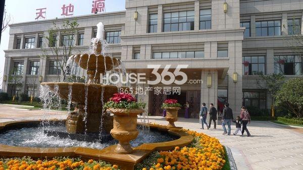 七里香都售楼处实景图2013.11.22