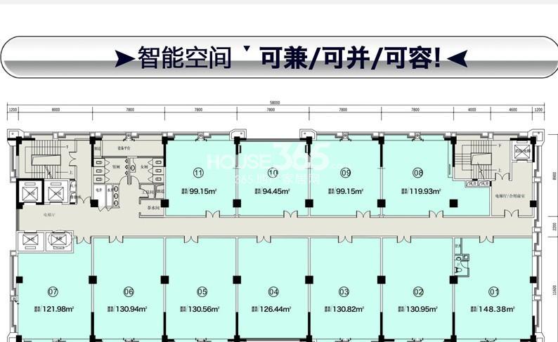 阜阳浙商大厦户型图
