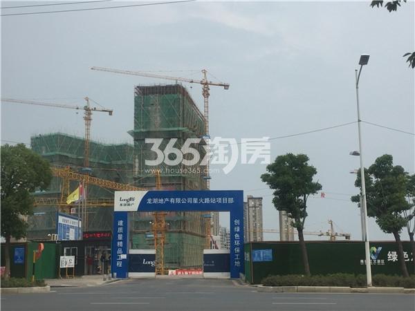 星悦城周边配套——龙湖天街(9.23)