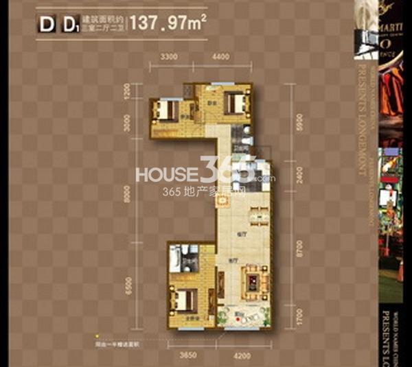 龙之梦畅园D/D1户型3室2厅2卫137.97㎡