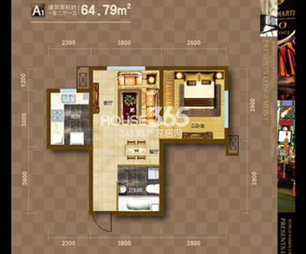 龙之梦畅园A1户型1室2厅1卫64.79㎡