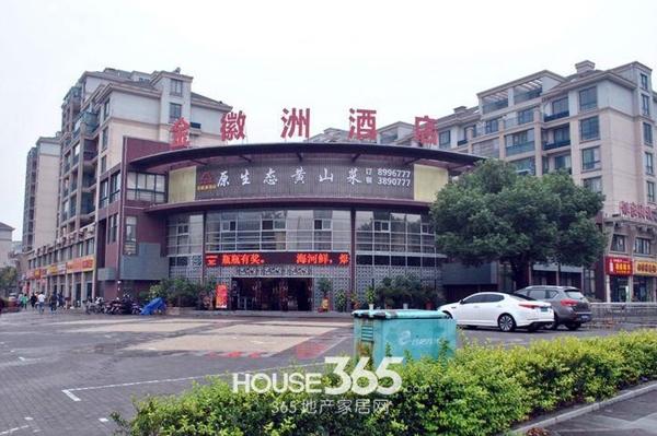 融科城周边酒店(2014.1.24)