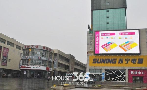 融科城周边苏宁电器(2014.1.24)