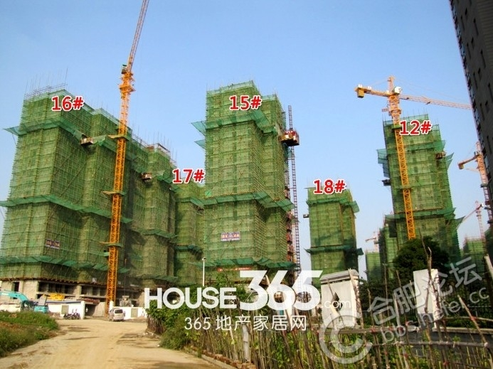 融科城工程进度(2014.1.24)