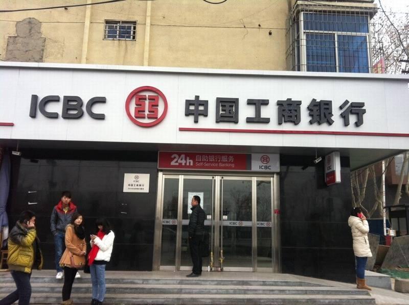 白桦林明天周边工商银行(2013.2.27)
