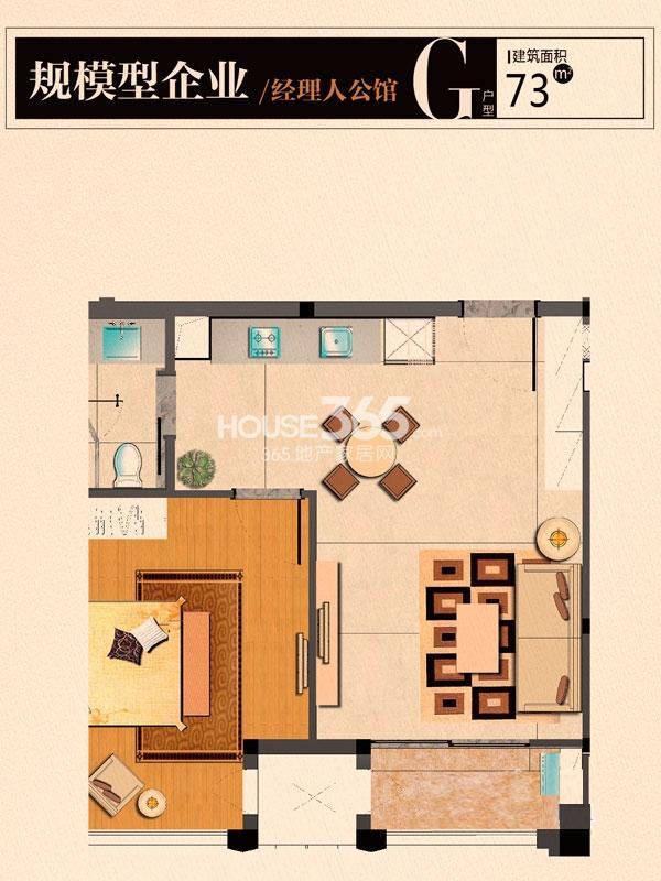 新城帝景、帝公馆G户型 一室两厅一厨一卫