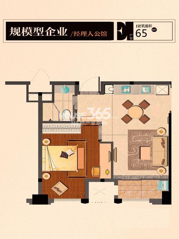 新城帝景、帝公馆E户型 一室两厅一厨一卫
