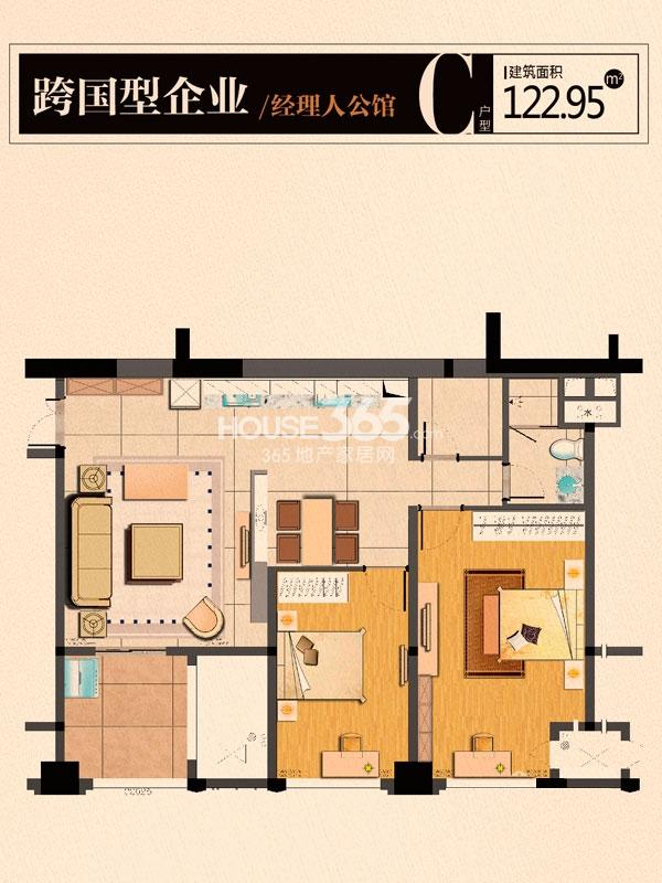 新城帝景、帝公馆C户型 两室两厅一厨一卫