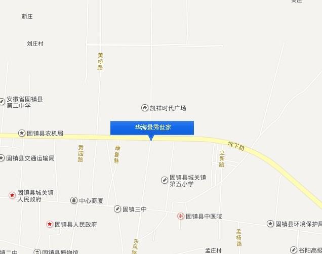 华海景秀世家交通图