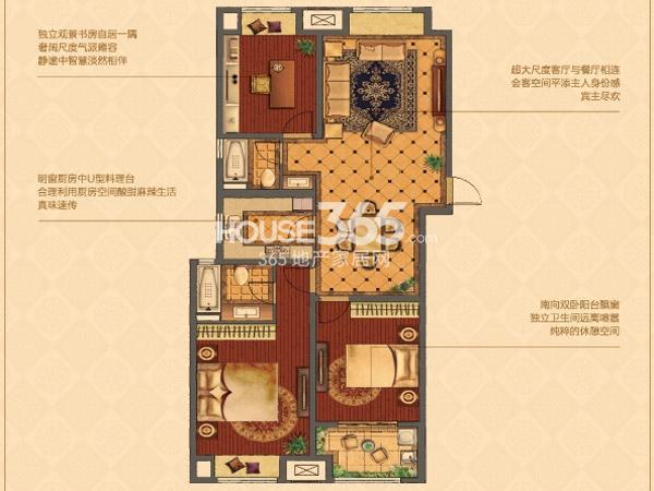 凯悦中心9#C户型-3房2厅2卫-约131平