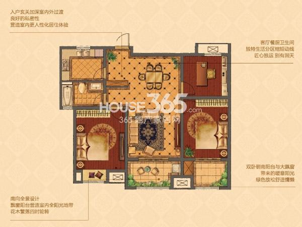 凯悦中心9#B户型-3房2厅1卫-约125平
