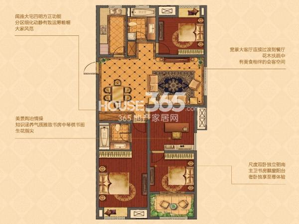 凯悦中心9#D户型-4房2厅2卫-约151平