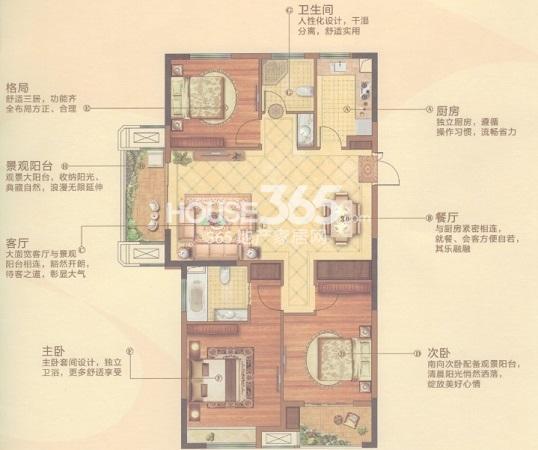 正太周山汇水5、6号楼楼A户型 三室两厅一厨两卫 约134㎡