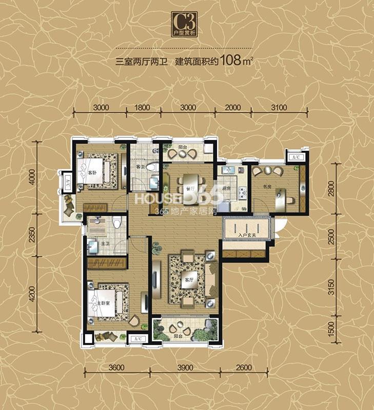 曲江华著中城1/2#楼C3户型 三室两厅两卫108㎡